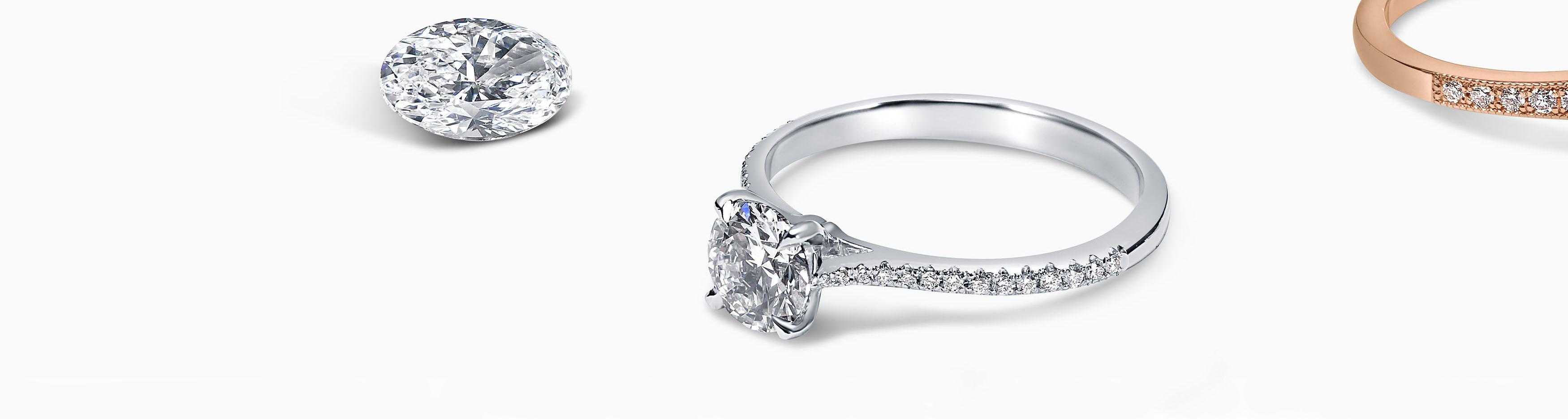 Large Diamond Rings