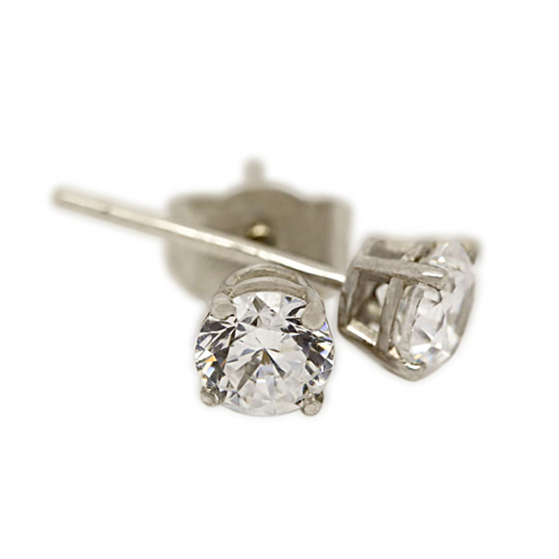 18k White Gold Four Claw 0.50ct Total Diamond Earring Studs